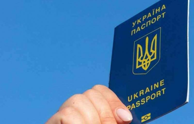 У 2020 році для перетину кордону з Росією знадобиться закордонний паспорт