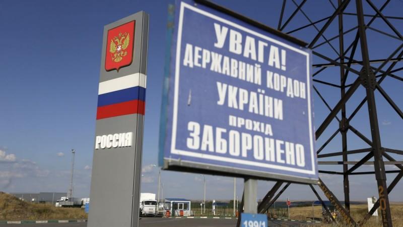 Особливості перетину кордону для заробітчан, що прямують в Росію