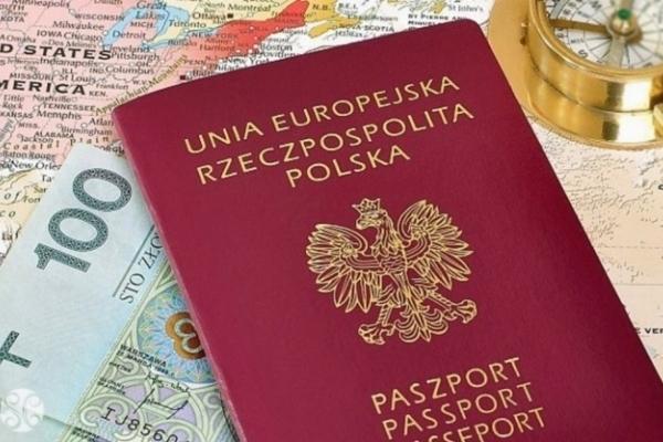 Як українцю отримати польське громадянство