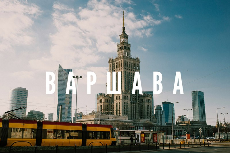 Кращі недорогі хостели Варшави. Топ-5, переваги та недоліки