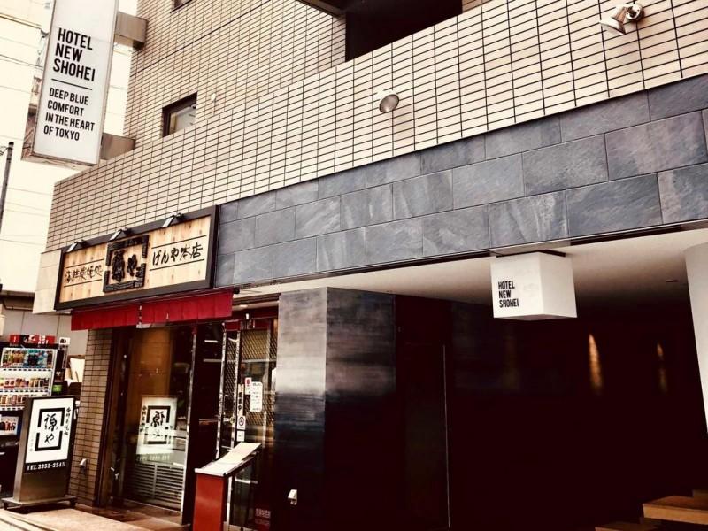 Японський готель пропонує всім туристам переночувати безкоштовно. Натомість - невелика послуга