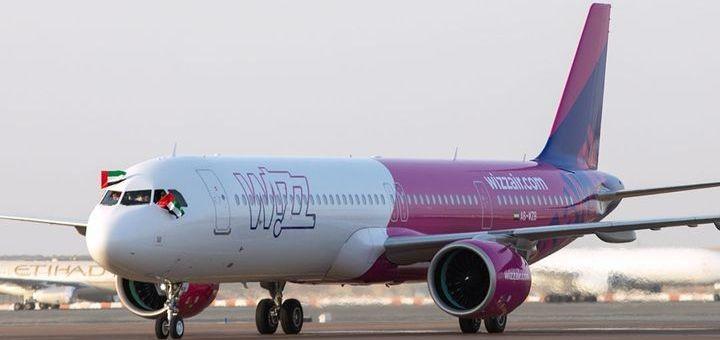 Wizz Air відкриє нові рейси з Італії та Великобританії!