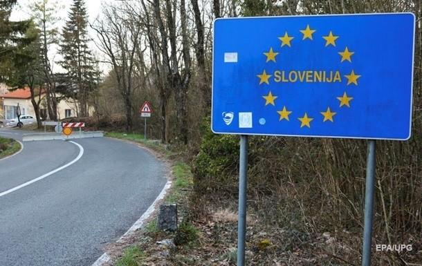 Словенія на два місяці продовжує режим епідемії