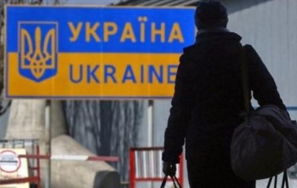 Названо країни, куди найчастіше емігрують українці