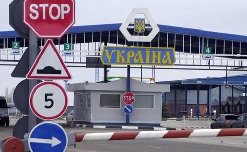 Що робити українцям, які не встигнуть повернутись до 17 березня - пояснення МЗС